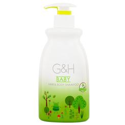 Sữa tắm gội em bé G&H
